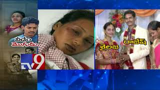 Inside the mind of Sadist husband Rajesh    Sailaja case - TV9