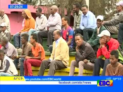 Latest Ethiopian Sport News - EBC TV February 4, 2017