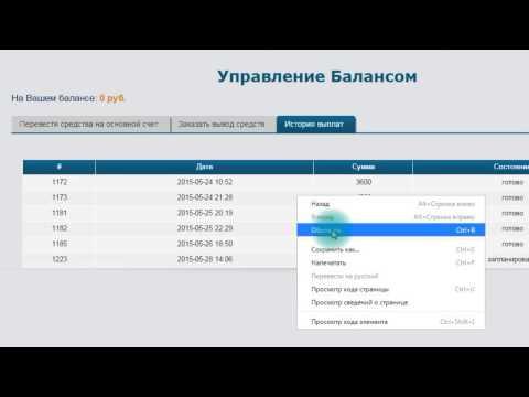 Зарабатывай 9600 рублей в день, выполняя ежедневно 4 простых шага!