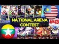 Malaysia Vs Myanmar [1st Game 190917] | National Arena Contest Mobile Legends