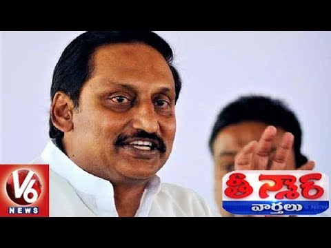 Kiran Kumar Reddy to Re-Join Congress Party Soon | Teenmaar News | V6 News