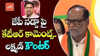 Telangana BJP President Laxman Counter to KTR | JP Nadda Hyderabad | TRS