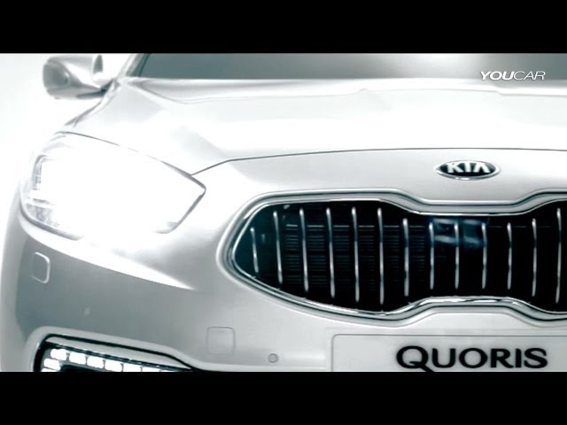 2013 Kia Quoris ► DESIGN and INTERIOR