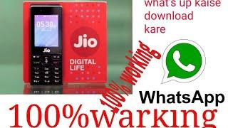 jio phone me whatsup kaise download kare