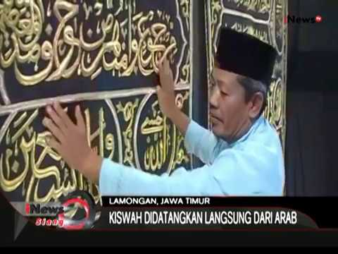 Masjid Unik Memiliki Kiswah Didalamnya, Lamongan - INews Siang 17/07