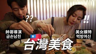 韓國人第一次吃吃看台灣滷肉飯, 反應竟然是...?! 대만 안 가도 됨! 한국에서 찾는 대만음식맛집, 샤오짠