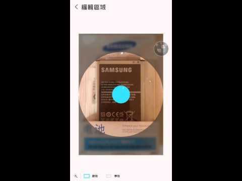 N7100刷Note4 ROM展示