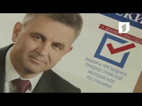 Независимый кандидат