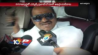 అలకవీడిన జేసీ దివాకర్ రెడ్డి… | MP JC Diwakar Reddy to Attend No-Confidence Motion | 10TV
