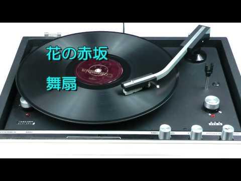 奈良光枝の画像 p1_10