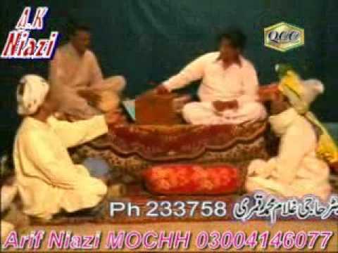 Mushtaq Rana shadi ki tiari Arif Niazi Mochh Mianwali