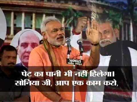 Narendra Modi challenges Sonia Gandhi