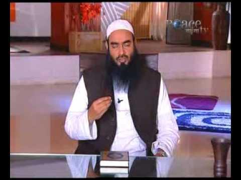 Peace Tv Bangla Waz Jikirer Fojilot O Adob By Sheikh Motiur Rahman Madani