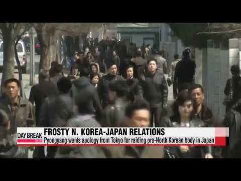 N. Korea denounces Tokyo′s handling of probe into abduction issue   북한, 조선총련 압수수