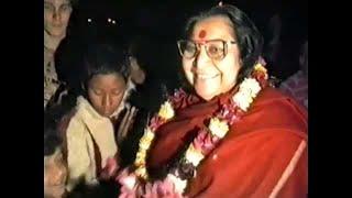 1981-1231 Arrival, Kathmandu, Nepal, DP-RAW