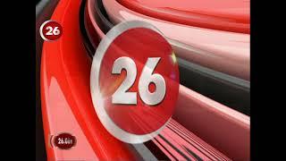 26.Gün | Prof.Dr.Hilmi Özden