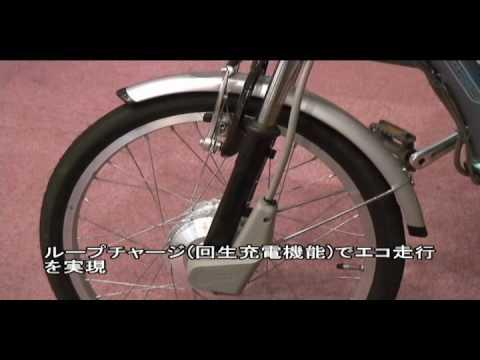 フル電動自転車 GTR ...