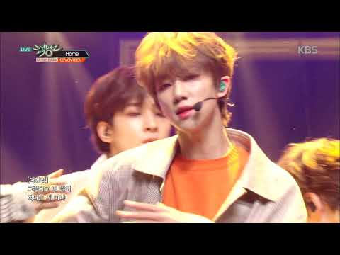 뮤직뱅크  Bank -Home - 세븐틴SEVENTEEN 20190208