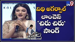 Nidhhi Agerwal launches Chiru Chiru song at Mr. Majnu Pre Release Event