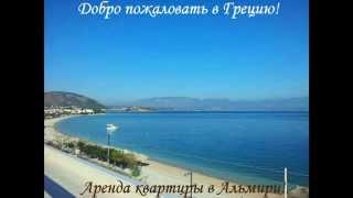 Как купить недвижимость в греции украинцу