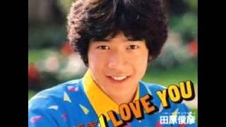 ブギ浮ぎI LOVE YOU 〔田原俊彦〕 cover by kakefu