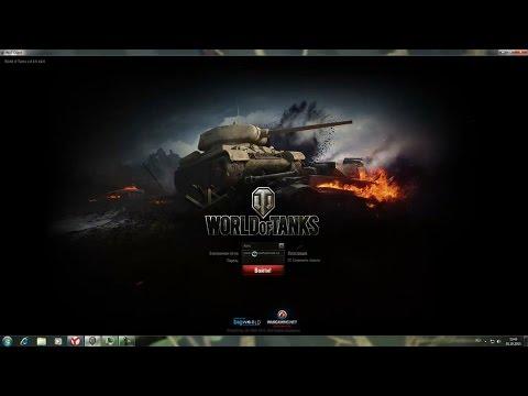 Что делать если украли танки в ворлд оф танк