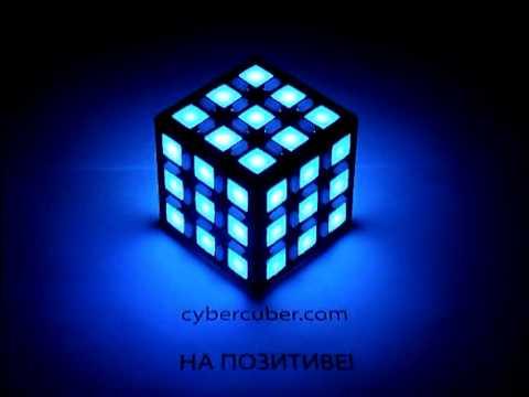 cybercuber.com - iGame7
