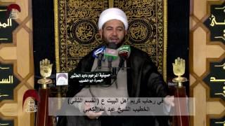 المجد يشرق في ثلاث مطالع - الخطيب الشيخ عبد الله الكعبي  - ليلة 16 رمضان 1438 هـ