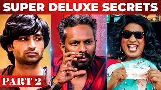 OFFICE Boy to Aaranya Kaandam Director - Super Deluxe Journey Of Thiagarajan Kumararaja
