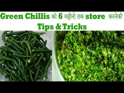 How To Store Green Chillies For 6 Months हरी मिर्चको 6 महीने तक स्टोर करने की Tips & Tricks
