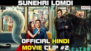 Sunehri Lomdi 2018 | Official Hindi Movie Clip #2 ( HANSON AND THE BEAST)