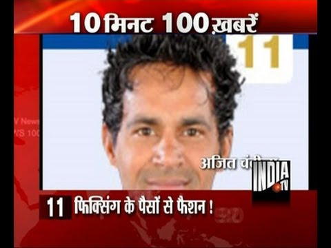 News 100 - 19th May 2013, 2.00 PM, Part 1