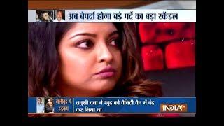 Tanushree Dutta files a police complaint against Nana Patekar and Ganesh Acharya  from IndiaTV