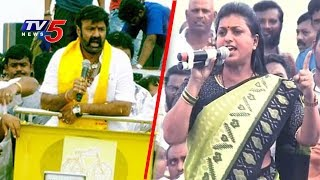 Roja Counter To Balakrishna Comments | MLA Roja Face to Face | Nandyal Election