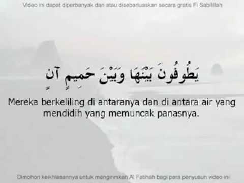 Surah Ar Rahman Dan Terjemahan. video
