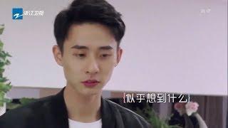 2月23日 第5期预告 《遇见你真好》第5期 预告 20190223 [浙江卫视官方HD]