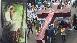 Ethiopan Ortodox Tewahido Zemari Abel Tesfaye Begena Muzmur Bedem Litateb Hatiate