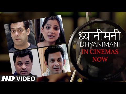 DHYANIMANI Marathi Movie | Mahesh Manjrekar, Ashwini Bhave | T-Series