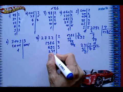 Гдз по математика 6 кл істер
