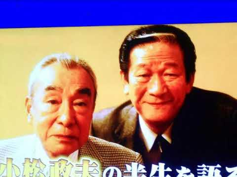 小松政夫の画像 p1_35