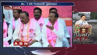 Telanana Election Results 2018 | KCR to take oath as Telangana CM today