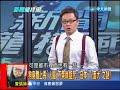 2014.01.29新聞龍捲風part5 狗身體上長「人腦」不爽就詛咒 日本「人面犬」之謎!