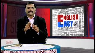 English Easy #2 | 19th November 2018 | Mahaa news