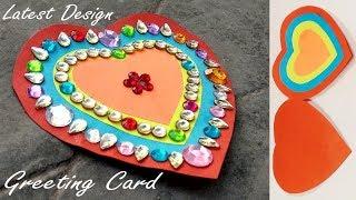 Greeting cards latest design handmade: Simple greeting cards latest design handmade #34