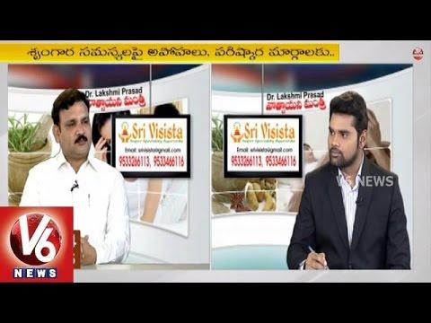 Sex Education - Q&a On Sex Problems By Dr Lakshmi Prasad - Vatsayana Mantra video