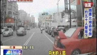 [東森新聞HD]為買得來速 違規迴轉摃上強佔車道