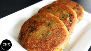 Aloo Tikki Recipe | Fried Potato Patties / Fritters |   Aloo Ki Tikki - Street Food of India