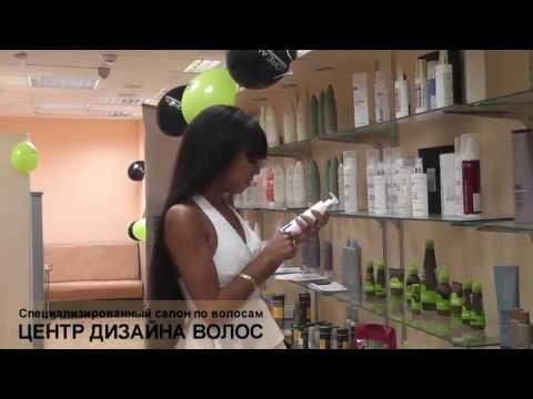 Либерж Кпадону в Центре дизайна волос!