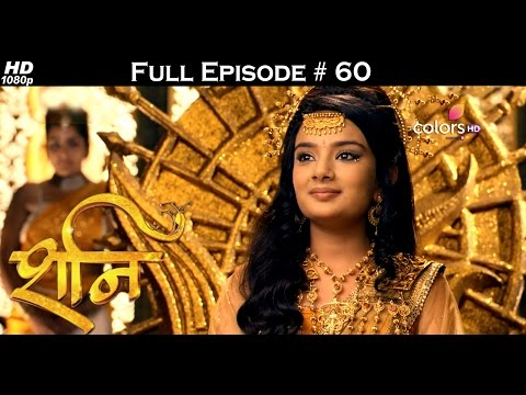 Shani - 27th January 2017 - शनि - Full Episode (HD) thumbnail