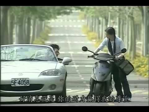 Meteor Garden - Qing Fei De Yi video